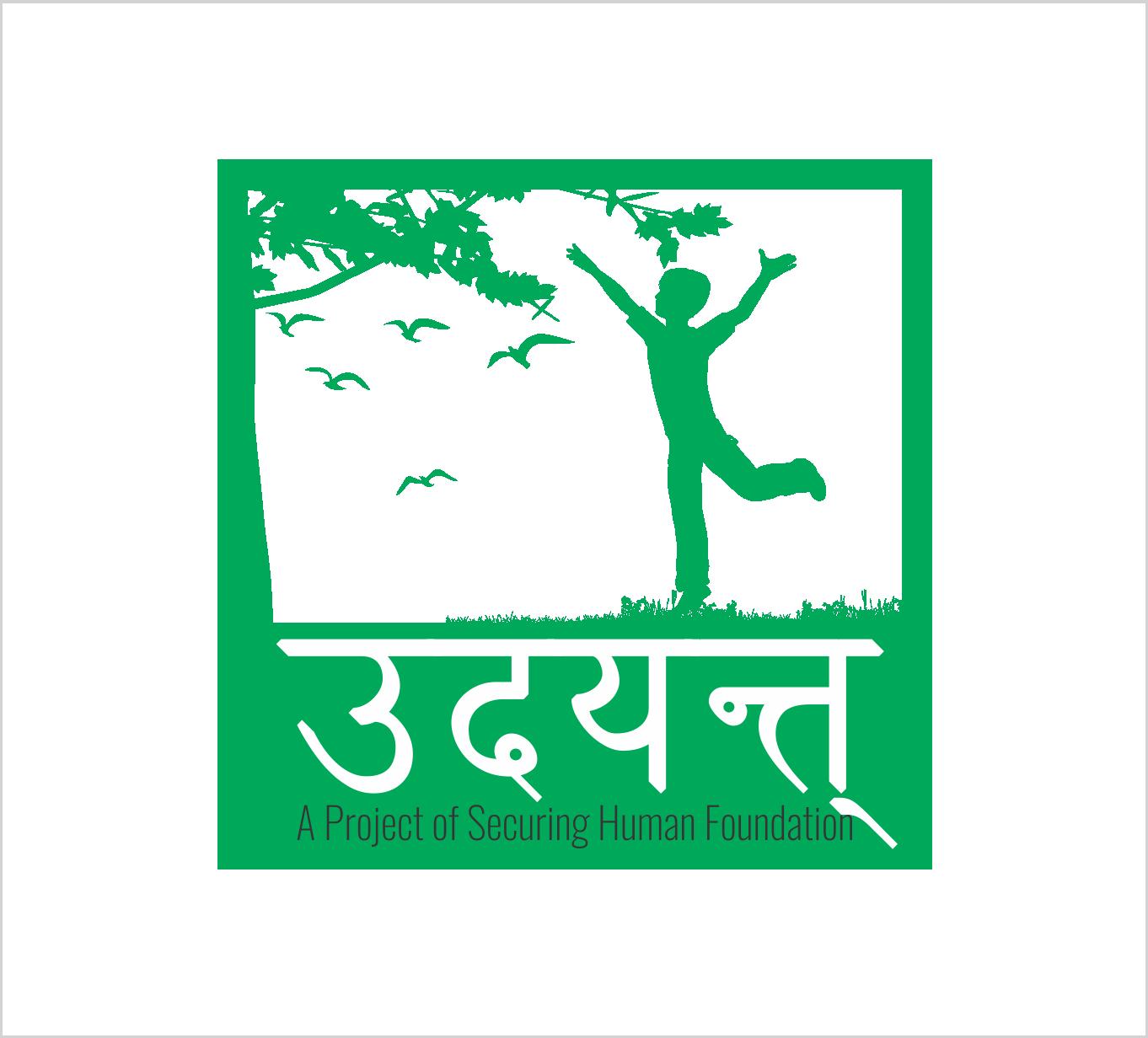 Udayant Logo1